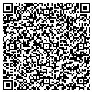 QR-код с контактной информацией организации ПРАВОВАЯ ЗАЩИТА