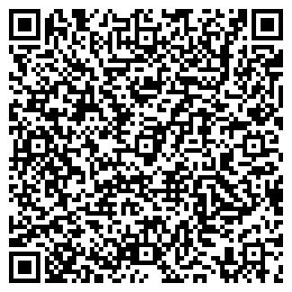 QR-код с контактной информацией организации НЕДВИЖИМОСТЬ