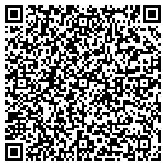 QR-код с контактной информацией организации СИБИРСКАЯ КОРОНА