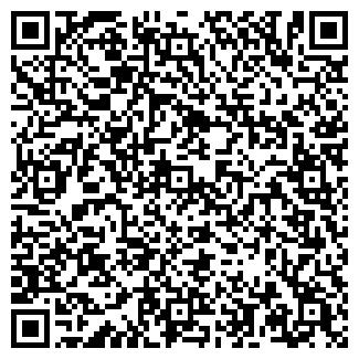 QR-код с контактной информацией организации СЛАВЯНСКИЙ ДОМ