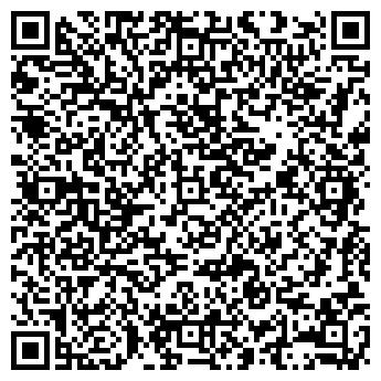 QR-код с контактной информацией организации СПК ГОРОДЕЯ