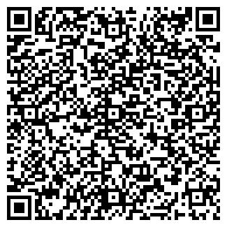 QR-код с контактной информацией организации СМЫЧКОВА Л.Н.