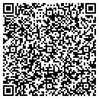 QR-код с контактной информацией организации СТИЛЬ ЖИЗНИ