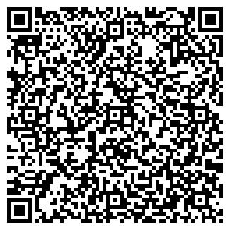 QR-код с контактной информацией организации УЮТНЫЙ ДОМИК