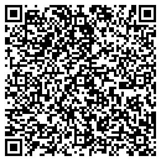 QR-код с контактной информацией организации ФУНДАМЕНТ