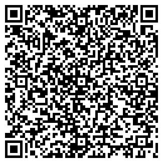 QR-код с контактной информацией организации АНЖЕСА