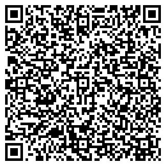 QR-код с контактной информацией организации АЛТСНАБ