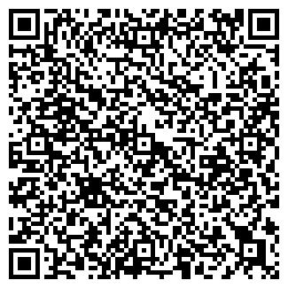 QR-код с контактной информацией организации АГРОСЕРВИС ООО
