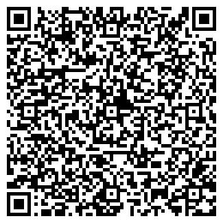 QR-код с контактной информацией организации АРТМАРК