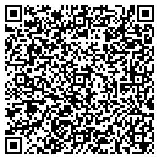 QR-код с контактной информацией организации ГРУППА-ТЕРИКОН
