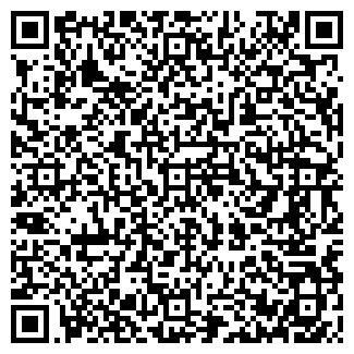 QR-код с контактной информацией организации ДАТС И КО