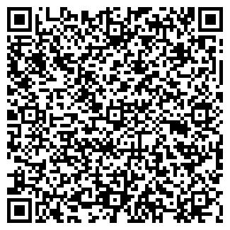QR-код с контактной информацией организации МАЙСКИЙ