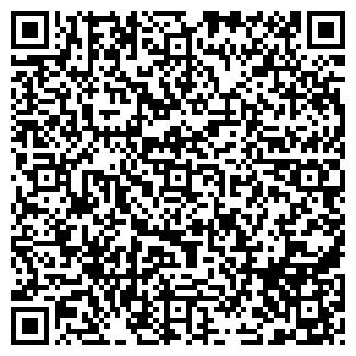 QR-код с контактной информацией организации НОВЫЕ ЗОРИ