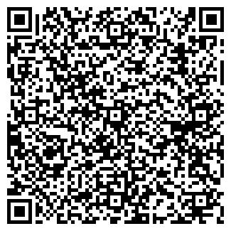 QR-код с контактной информацией организации СВЕТЛОВ