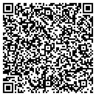 QR-код с контактной информацией организации СИБАГРОТРЕЙД