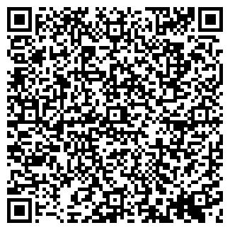 QR-код с контактной информацией организации СКАЙ ЛТД