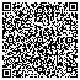 QR-код с контактной информацией организации ЭКТИВ