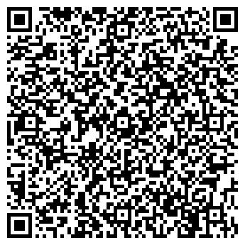 QR-код с контактной информацией организации СТАТУС-КВО