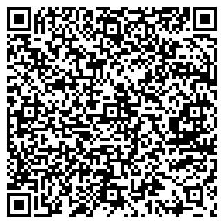 QR-код с контактной информацией организации БАРНАУЛ-РИЭЛТЕР