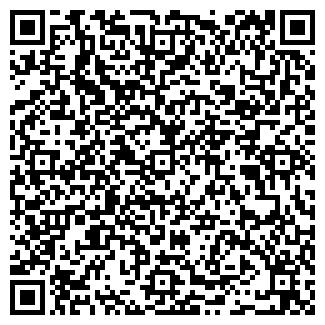 QR-код с контактной информацией организации БЕТЭЛЬ