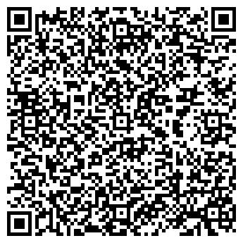 QR-код с контактной информацией организации ВАВИЛОН-НЕДВИЖИМОСТЬ