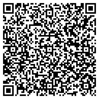 QR-код с контактной информацией организации ЗНАК КАЧЕСТВА