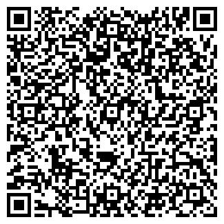 QR-код с контактной информацией организации МЕТР КВАДРАТНЫЙ