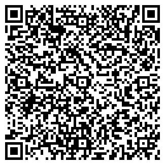 QR-код с контактной информацией организации РЕАЛ-БАРНАУЛ
