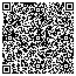QR-код с контактной информацией организации СЕРГЕЕВ В.П.