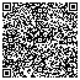 QR-код с контактной информацией организации СИБ АВЕНЮ