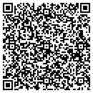QR-код с контактной информацией организации СПАРК