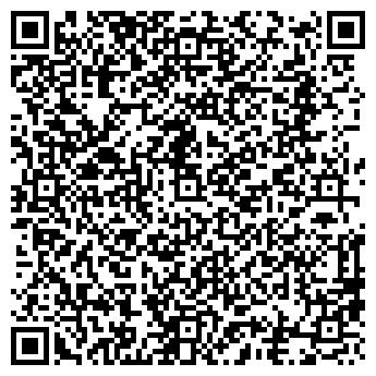 QR-код с контактной информацией организации ЮРИДИЧЕСКИЙ СОВЕТ