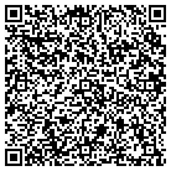 QR-код с контактной информацией организации ТРАНС-ЭКСПРЕСС АЛТАЙ