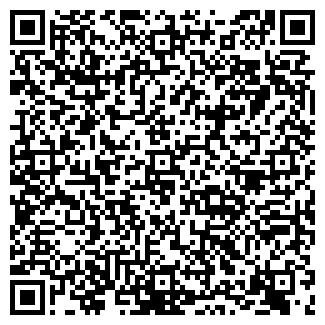 QR-код с контактной информацией организации ХОЗТРЕЙД