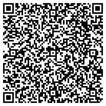 QR-код с контактной информацией организации АЛТАЙСКАЯ ЭЛИТА, ООО