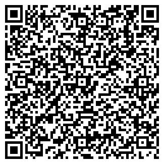 QR-код с контактной информацией организации АРЕНДА БАРНАУЛ