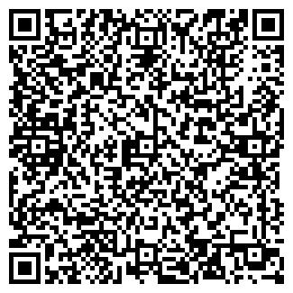 QR-код с контактной информацией организации ХЭДХАНТИНГ