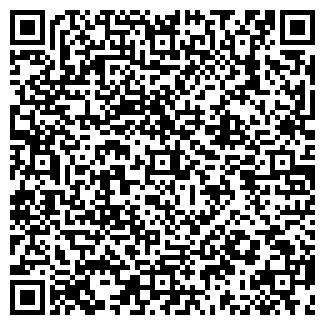 QR-код с контактной информацией организации БИЗНЕС ЛЭНД