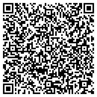 QR-код с контактной информацией организации ВАКАНТ