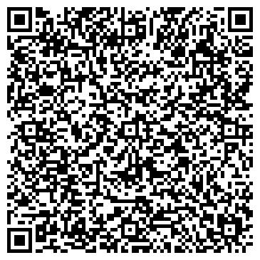 """QR-код с контактной информацией организации """"Центр занятости населения г. Яровое"""""""