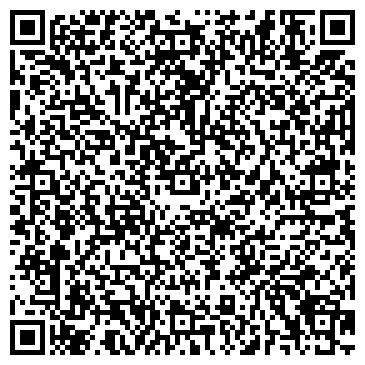QR-код с контактной информацией организации ЗАВОД ПО РОЗЛИВУ ПИВА И БЕЗАЛКОГОЛЬНЫХ НАПИТКОВ