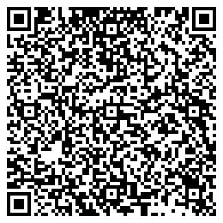QR-код с контактной информацией организации АВТОНАВИГАТОР