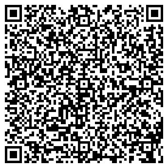 QR-код с контактной информацией организации АЛТАЙСКИЙ ЦЕНТР СТРАХОВАНИЯ