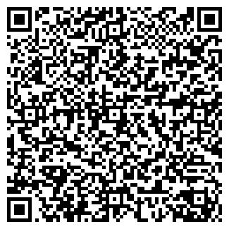 QR-код с контактной информацией организации АРКА-СТРАХОВАНИЕ