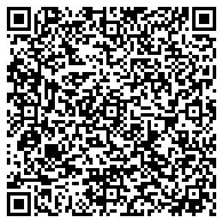 QR-код с контактной информацией организации АСК АТЛАНТ