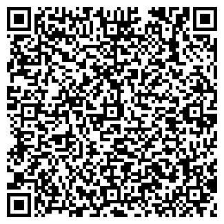 QR-код с контактной информацией организации АЛТАЙ-РОСНО