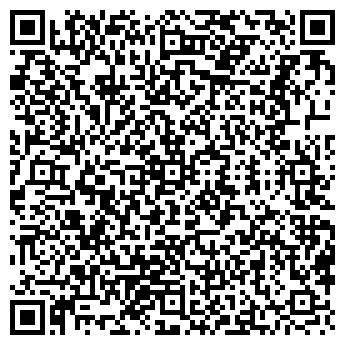 QR-код с контактной информацией организации ИНВЕССТРАХ - АГРО