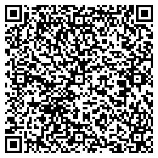 QR-код с контактной информацией организации ОРАНТА