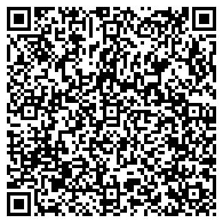 QR-код с контактной информацией организации РОСЭНЕРГОСОЮЗ