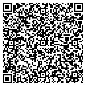 QR-код с контактной информацией организации ПМК 23 ОАО